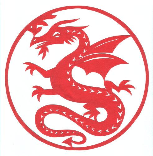cut paper design Heraldic Dragon
