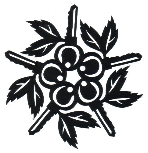 cut paper design Keys and Leaves