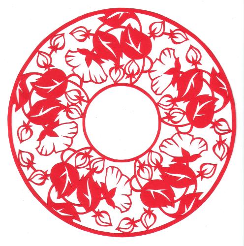 cut paper design Fancy Round Floral