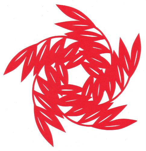 cut paper design Sumac Swirl